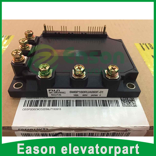 Elevator power module FZ2400R12HP4