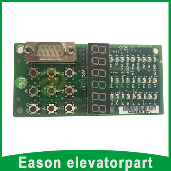 Sigma elevator control board AS.T030