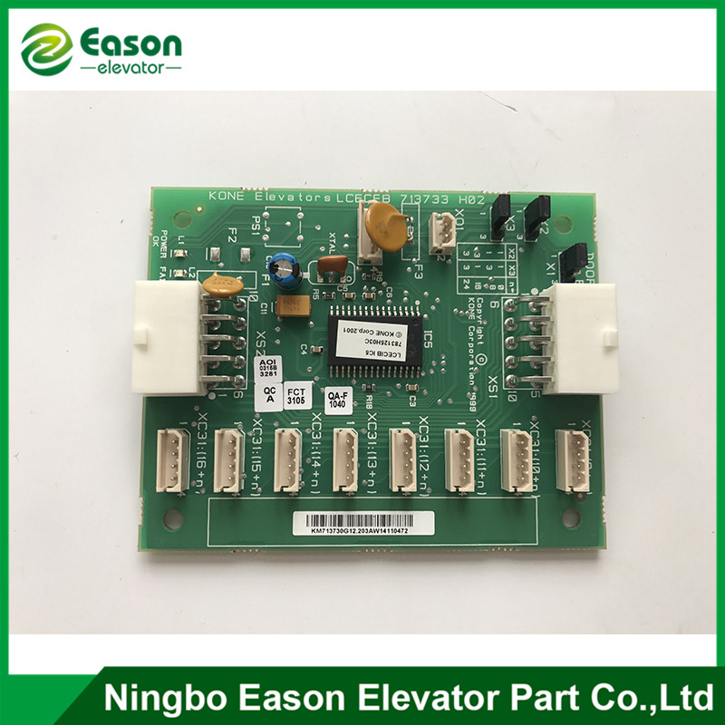 Kone communication board,Kone LCECIB board ,KM713730G12