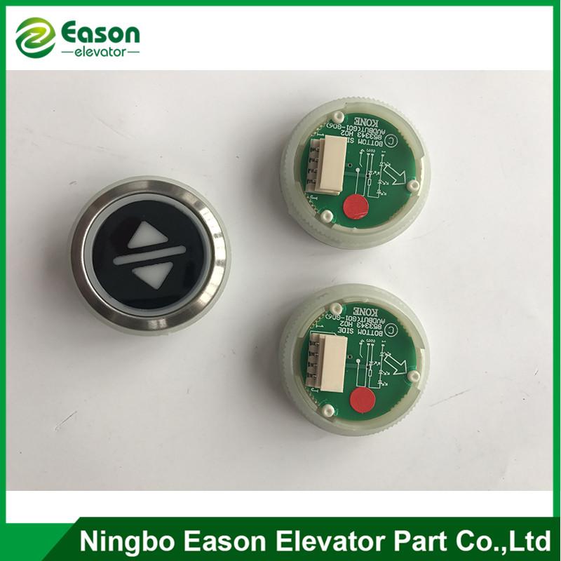 Kone elevator button ,Kone button ,elevator push button