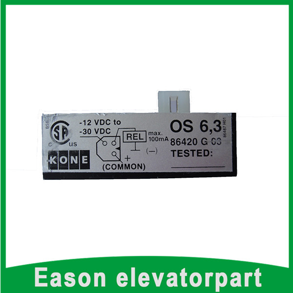 KONE elevator sensor KM86420G03 kone elevator door sensor